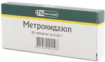 Пачка метронидазола