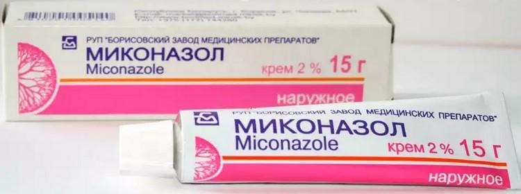 Мазь миконазол