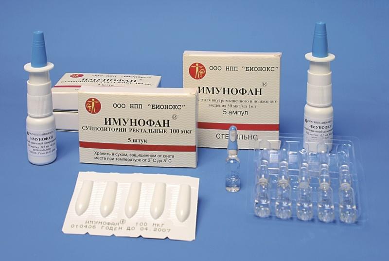 Разные виды имунофана