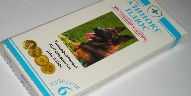 Азинокс для собак