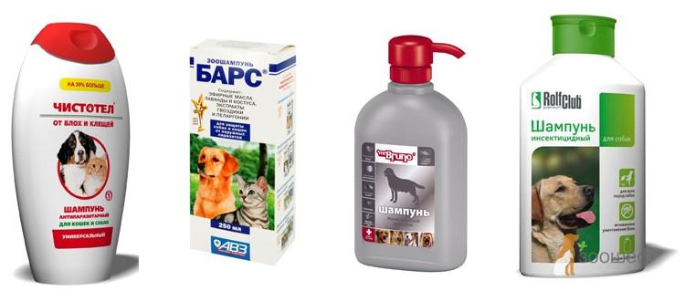 Шампуни от клещей для собак